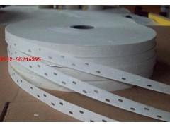 两排孔湿水牛皮纸胶带