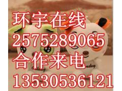 深圳毛绒玩具出口en71认证专业机构在哪里