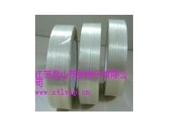 纖維編織布膠帶 纖維膠帶