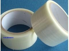 條紋纖維膠帶 玻璃纖維膠帶