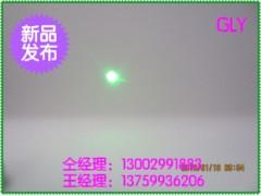 绿点镭射激光器