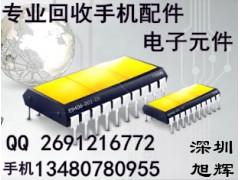 觀瀾回收SMC調速閥 收購調速閥ASP330F-01-06