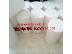 供应冠县卫生纸厂家 优质卫生纸价订做卫生纸价河北卫生纸价格