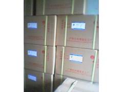 阿力甜廠家、阿力甜生產廠家、阿力甜價格
