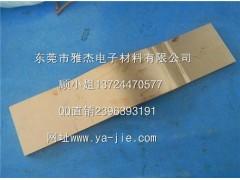 大电流铜软连接型号 兰州雅杰镀银铜线软连接经销商