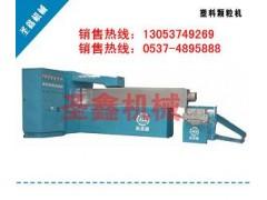 高產量環保塑料顆粒機|塑料造粒主副機