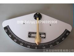 船用傾斜儀/板式傾斜儀/鐘式傾斜儀/擺式傾斜儀