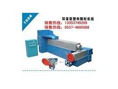 四川塑料造粒主副機|塑料顆粒機廠家直銷