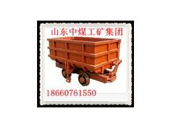 MGC1.1固定式礦車