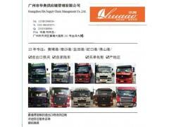 廣州拖車/佛山拖車/清遠拖車/中山拖車/東莞拖車/深圳拖車