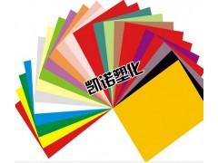 精品pp片材 环保PP塑料片 规格齐全pp片材 颜色可选