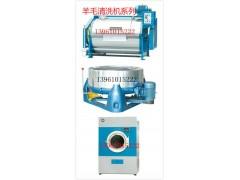哪里有做新疆羊毛环保烘干机 节能羊毛烘干机厂找通江,价格多少?
