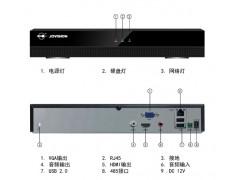 中维网络硬盘录像机河南监控4路8路16路录像机