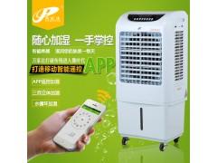 工业加湿机加湿器厂家直销 万家达品牌推荐 湿膜加湿机报价批发