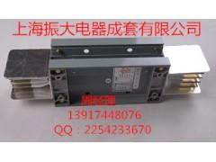 插接母线槽规格母线槽安装 上海振大封闭节能高压密集型母线槽