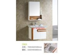 泰国进口橡木浴室柜