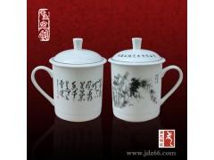 定做陶瓷會議禮品茶杯廠家