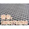 礦用防護鋼筋網片,礦用防護鋼筋網片價格