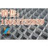 網片報價,礦用防護鋼筋網片
