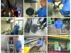 家電維修行業怎么發展好,附加家電清洗服務讓你暴利