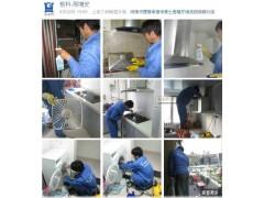 保洁公司行业怎么发展好,附加做家电清洗项目利润惊人