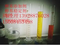 供應甲醇燃料添加劑節能高效 環保油乳化劑湖北廠家專業生產
