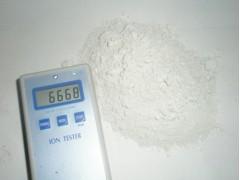 負離子粉 負離子粉廠家 負離子粉價格 負離子粉供應