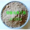 硅胶负离子粉 硅胶用负离子粉 硅胶保健负离子粉 负离子粉