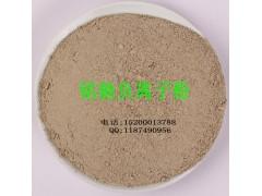 納米負離子粉 納米負離子粉廠家 保健負離子粉 負離子粉價格