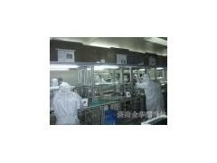 JHP無菌凈化工程