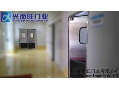 不銹鋼自由防撞門 興而旺ZC-360R 防撞自由防撞門