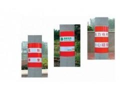 三紅兩白反光膜紅白電力反光膜