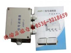 山东石林AMP-I信号调理器招商|AMP-II信号调理器加盟
