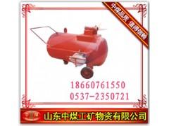 ZHJ矿用移动式防灭火注浆装置