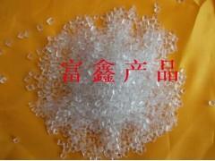 环保PP降温母粒+环保PS降温母粒+环保PE降温母粒