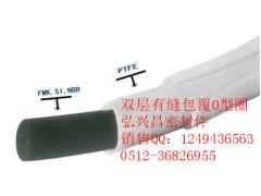 PTFE包覆双层有缝?#21672;玂型圈