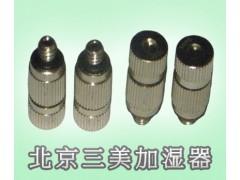 工業加濕器零件,高壓微霧加濕器
