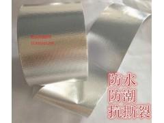 管道铝箔布胶带 撕不破铝箔布胶带