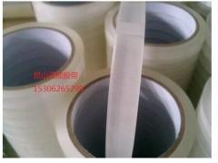 定位胶带 隐形胶带 耐高温透明胶带