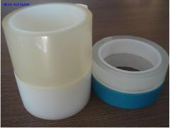 工藝品固定膠帶 透明無痕膠帶