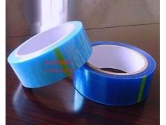 蓝色固定胶带 蓝色冰箱胶带