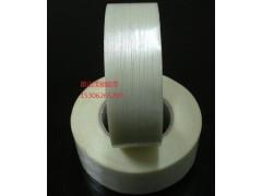 條紋纖維絲膠帶 無痕固定膠帶