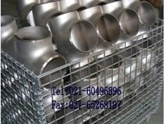 三通、不銹鋼三通、沖壓三通、對焊三通、對焊三通