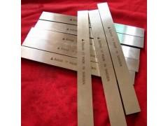 進口白鋼刀的價格 進口白鋼刀的用途 進口白鋼刀