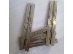 高速切削白鋼刀 進口耐磨白鋼刀 進口白鋼車刀板