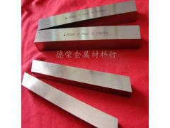 含鈷耐磨超硬白鋼刀 ASSAB加17白鋼車刀 瑞士進口白鋼刀