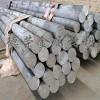 进口铝合金 进口超硬7050铝合金薄板 7075铝棒批发
