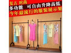供应 服装架 衣帽架 女装架子 服装店展示架 货架 中岛架