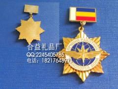 集团勋章订做,上海奖章奖牌制作,纪念章专业订做