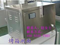 供应北京市烤鱼炉子出厂价    烤鱼设备烤炉
